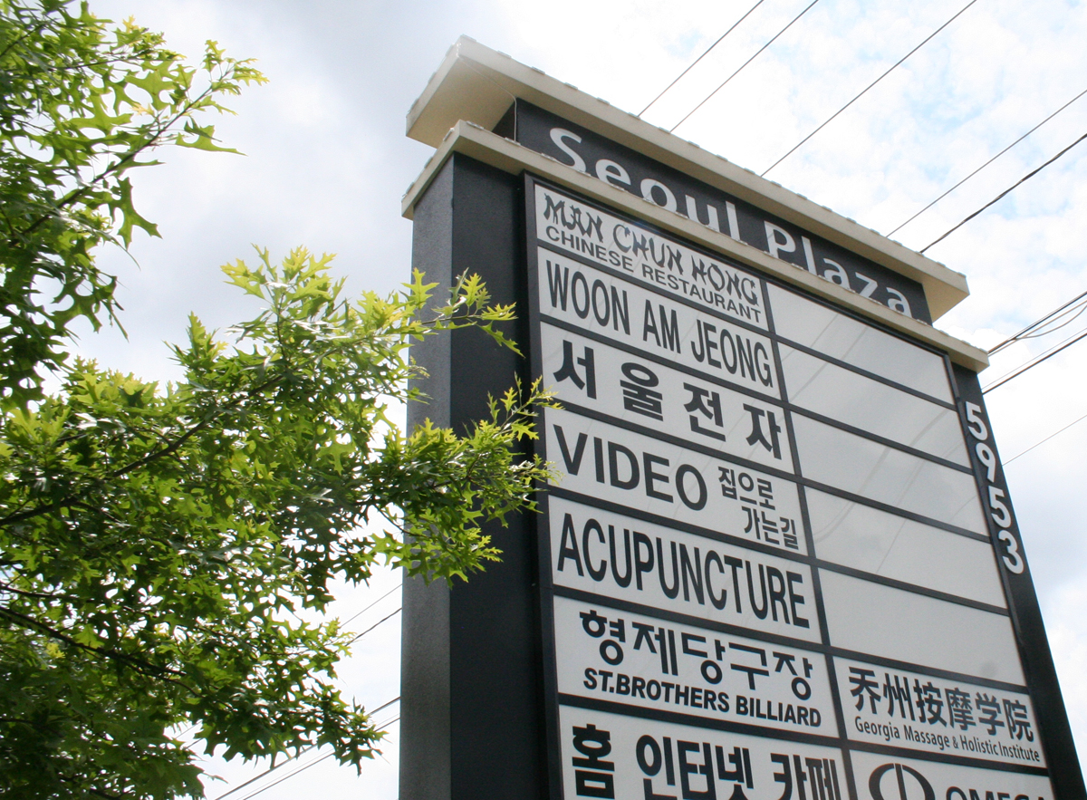 SeoulPlaza Bibimbap at Woo Nam Jeong Stone Bowl House