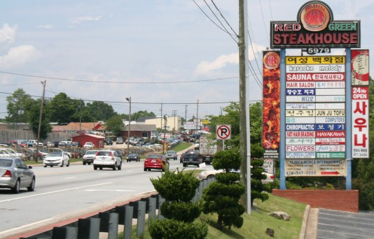 Buford Highway, Atlanta, GA